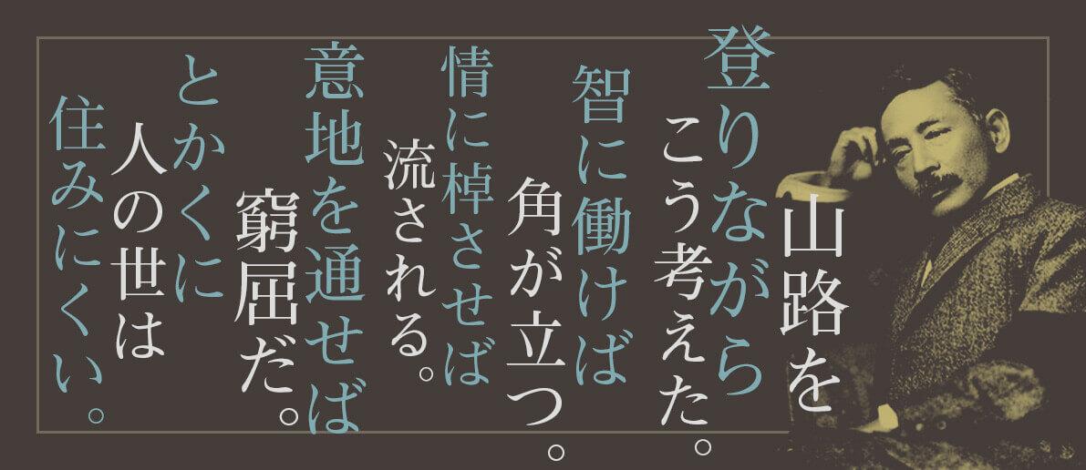 覚醒(めざ)めよデザイナー