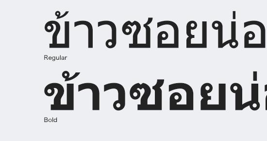 Tahomaフォント