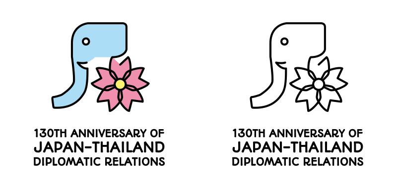 日タイ修好130周年ロゴ:後藤正年の案