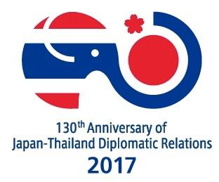 日タイ修好130周年記念ロゴ・マーク