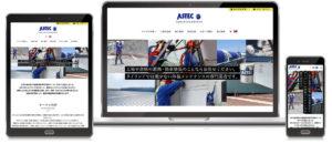 Webサイト制作:アステック ペイント タイランドのリニューアル「長期的視点で会社の価値を伝えていく」