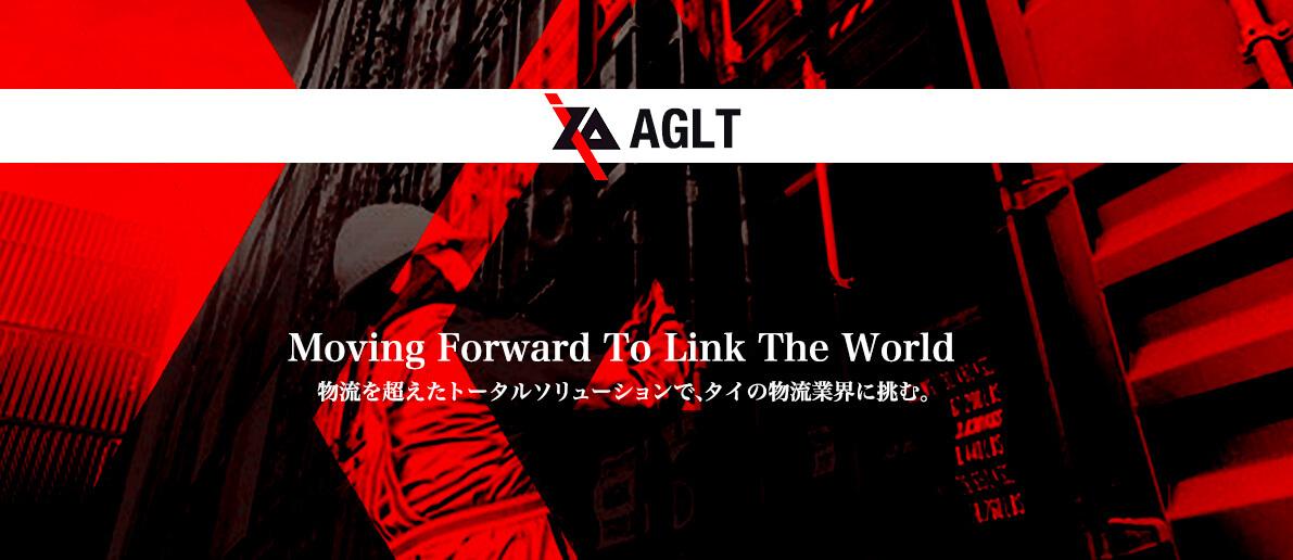 制作実績:AGLT用のアイキャッチ画像
