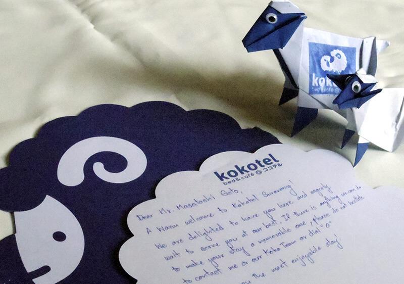 ウェルカムカードと折り紙の羊