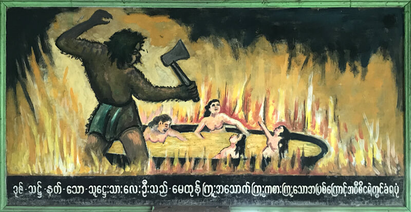 ミャンマー仏教での地獄の釜茹で