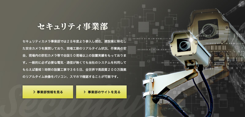 japaemo.co.jpの画面3