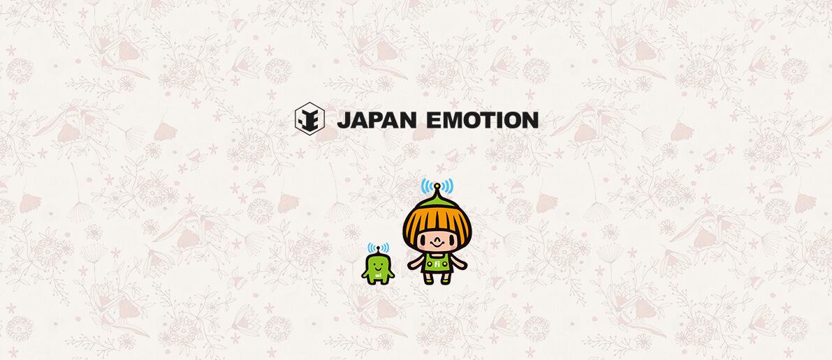 制作実績:Japan Emotion