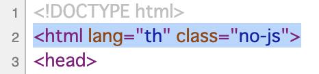 文字コードを th に設定したソースコード